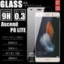 明誠正規品 Huawei Ascend P8 LITE 保護...