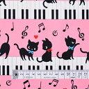 猫柄 生地 ピアノ 入園 入学 ピンク 女の子 ピアノの上で踊る黒猫ワルツ(ピンク) オックス生地 .