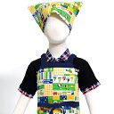 子どもエプロン 子供用 100〜120cm 子供 エプロン 三角巾 セット ゴム キッズエプロン 子供用 おしゃれ 幼児 小学生 かわいい のりものに揺られてハッピートラベル(イエロー) イエロー 男の子