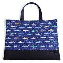 レッスンバッグ キルティング 大海原の海遊シャーク(ネイビー) 日本製 【手提げバッグ おけいこバッグ】(あす…