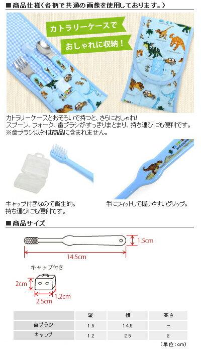 歯ブラシ 世界の乗り物大図鑑 (ハブラシケース...の紹介画像3