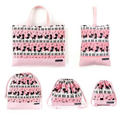 入園入学セットキルティング(レッスンバッグループ付き・シューズケース・体操服袋・お弁当袋・コップ袋)