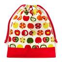 【スタンダードタイプ】巾着袋・大 体操服袋 おしゃれリンゴのひみつ(アイボリー)