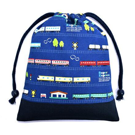 スタンダードタイプ巾着袋・中マチ無し給食袋超特急ドリームエクスプレス(ネイビー)×オックス・紺(児童