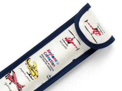 リコーダーケース・定規ケース 翼ひろげてスカイクルージング (30cm ものさし ケース 袋 リコーダーケース かわいい 小学生 縦 笛 袋 リコーダー 袋 たて笛ケース リコーダー入れ 子ども 子供 男の子)