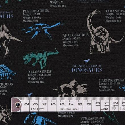 【ネコポス対応】恐竜大図鑑へようこそ(ブラック)...の商品画像