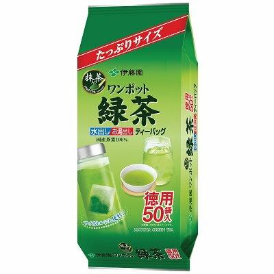伊藤園ワンポット抹茶入り緑茶ティーバッグ50袋×10個お茶緑茶りょくちゃ通販ティーパック※こちらの商