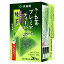 伊藤園 プレミアムティーバッグ 抹茶入り緑茶 20袋×8