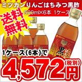 ミツカン りんごはちみつ黒酢500ml×6本入【】MIZKAN 黒酢 健康酢 酢飲料 お酢