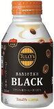 缶コーヒー 伊藤園 タリーズコーヒー バリスタズチョイス ブラック 285ml缶×24本入【】TULLY''S COFFEE タリーズ コーヒー ブラック 珈琲】