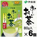 伊藤園 お〜いお茶 抹茶入りさらさら緑茶 80g入×6個 粉末 お茶 緑茶 りょくちゃ 通販 ※こちらの商品はソフトドリンク類や産直品とは同梱できません。