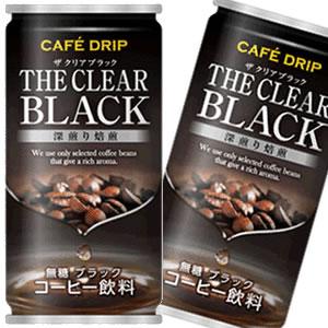 コーヒー ドリップ ザ・クリアブラック ブラック