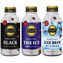 タリーズコーヒー バリスタズコーヒー 390ml缶×24本入【送料無料】伊藤園 タリーズ 缶コーヒー ブラックコーヒー 珈琲 TULLY'S COFFEE Black アイスコーヒー ICED COFFEE 微糖 タリーズ