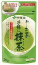 手軽に抹茶 30g 茶(京都府)Matcha おーいお茶 伊藤園