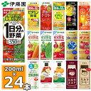 伊藤園 野菜ジュースなど 選べる21�