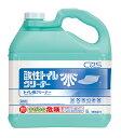 CxS シーバイエス 酸性トイレクリーナー 5L (3本入) 5996273