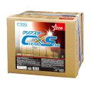 【単品配送】 CxS シーバイエス クリアスター 18L 5996767