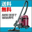 【店内ポイント5倍】リンレイ RD-ECO2 II R 【業務用掃除機】