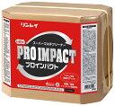 リンレイ NEWプロインパクト 18L 【業務用洗剤】