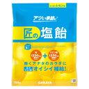 サラヤ Gains 匠の塩飴 レモン味 750g 27601...