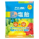 サラヤ Gains 匠の塩飴3種 アソート味 パイナップル・マスカット・レモン ...