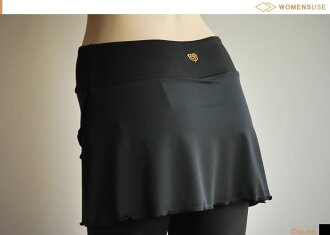 Soft boots cut skirt underpants Lady's