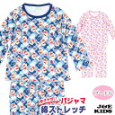 【メール便送料無料】キッズ長袖パジャマ 上下セット プードル柄 子供 女の子