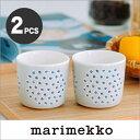 marimekko PUKETTI ラテマグ スモール 2個セット【67286】82 ベージュ コーヒーカップ