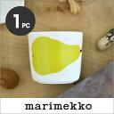 marimekko PIENI PAARYNA ラテマグ スモール【単品】ホワイト×グリーン 42(160) 【691