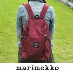 marimekkoRoadie/METROリュック/ボルドー78(390)【39972】マリメッコバックパック