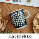 marimekko PUKETTI マグカップ/モノトーン・ブラックベース 99(961)【68354】マリメッコ プケッティ _n_dp10