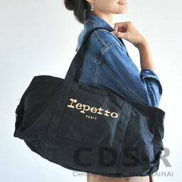 repetto BIG GLIDE DUFFLE BAG ダッフルバッグ(B0233T/13233/99)レペット _n
