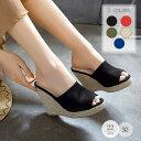 ショッピングウェッジソール ジュートソール ジュート ウエッジソール サボ サンダル ミュール ウェッジヒール 履きやすい 歩きやすい 11センチ ヒール シンプル スエード 靴 大きいサイズ 30センチ29.50cm30cmまで(xs98)