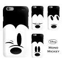 iPhone8 ケース iphone7 ケース Disney Mono Mickey iphone7...