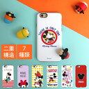 iPhone8 ケース iphone7 ケース Disney Tough バータイプ 二重構造 衝撃...