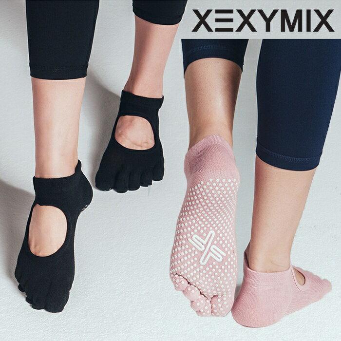 Xexymix 5本指 ヨガソックス ヨガ ピラティス 靴下 滑り止め ヨガ ソックス カルドゲッタ ヨガウェア 5本指 五本指 ソックス ヨガ靴下 ヨガソックス 滑り止め付き ヨガ バレエ ヨガくつ下 カルドゲッタ インナーソックス