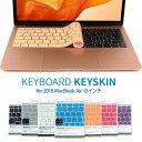 ショッピングHID 【10%OFFクーポン付】キーボードカバー 2018 Macbook Air 13インチ Touch ID対応 BEFiNE キースキン マックブックエアー カバー 日本語配列 JIS ビファイン