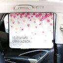 ショッピングuvカット 車窓サンシェード マグネット式 Funnymade 紫外線99%カット 紫外線対策 グッズ ひよけ UVカット 車 サンシェード 車 サンシェード 車 おしゃれ サンシェード 車 かわいい