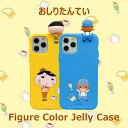 ショッピングカバー 【10%OFFクーポン付】【並行輸入品】フィギュア付き ソフトケース おしりたんてい Figure Color Jelly Case iphone ケース かわいい 韓国 おしゃれ アイフォン