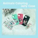 ショッピングゼリー 【並行輸入品】ソフトケース Disney Animals Coloring Jelly Case iphone ケース かわいい 韓国 おしゃれ アイフォン