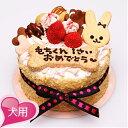 スイーツデコ風Cake 犬用ケーキ 犬用お誕生日ケーキ ドッグケーキ わんこケーキ