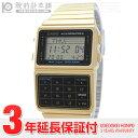 CASIO [海外輸入品] カシオ 腕時計 データバンク クロノグラフ DBC611G-1 メンズ&レディース 腕時計 時計