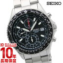 【73%OFF】【送料無料】セイコー 腕時計(SEIKO)時計 クロノグラフ SND253P1 【日本未発売】【クオーツ】【文字盤カラー ブラック】 #1044