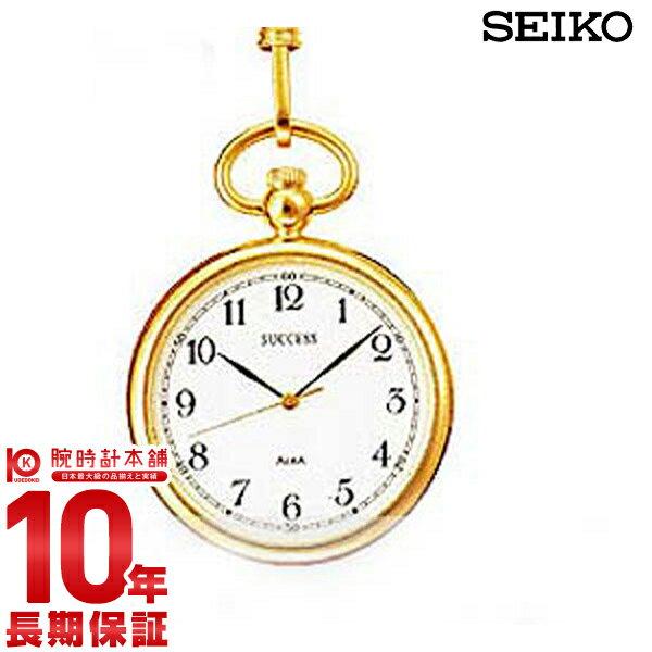 セイコー SEIKO アルバ ポケットウォッチ AABT062 [正規品] メンズ&レディース 腕時計 時計