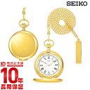 セイコー SEIKO アルバ ポケットウォッチ AABW148 [正規品] メンズ&レディース 腕時計 時計【あす楽】