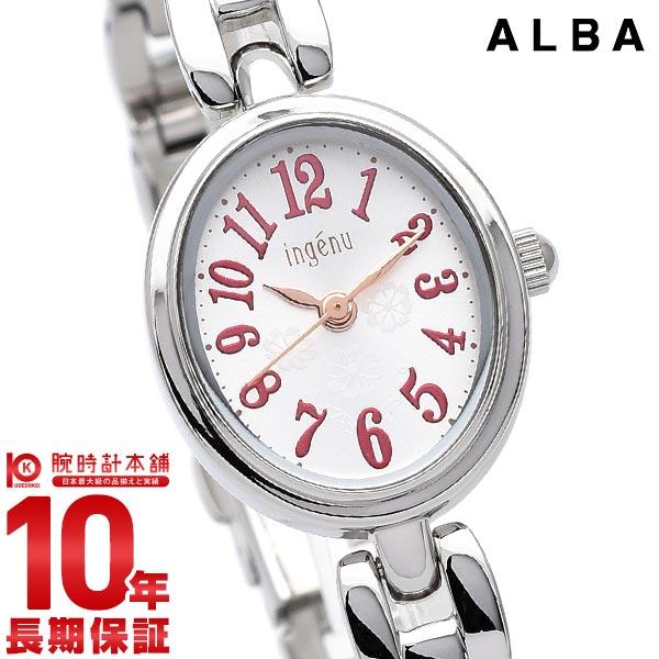 セイコー アルバ ALBA アンジェーヌ AHJK404 [正規品] レディース 腕時計 時計