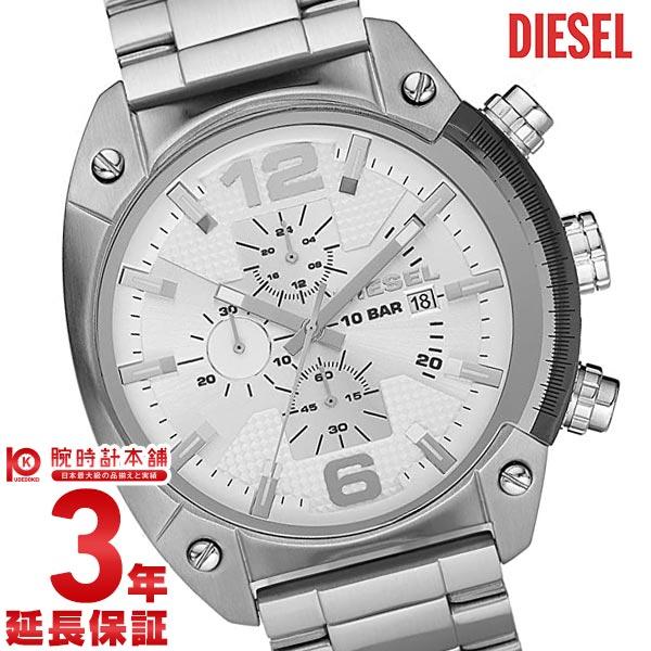 DIESEL [海外輸入品] ディーゼル 時計 腕時計 オーバーフロー クロノグラフ DZ4203 メンズ 腕時計