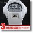 DW-6900MR-7 カシオ Gショック G-SHOCK クロノグラフ メンズ