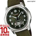 【18日限定!店内最大ポイント38.5倍!】 カシオ ウェーブセプター WAVECEPTOR ソーラー電波 ミリタリー WVA-M630B-3AJF [正規品] メンズ 腕時計 時計