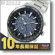 セイコー [SEIKO] アストロン [ASTRON] SBXA021 メンズ / 腕時計 #106373 【楽ギフ_包装選択】【RCP】